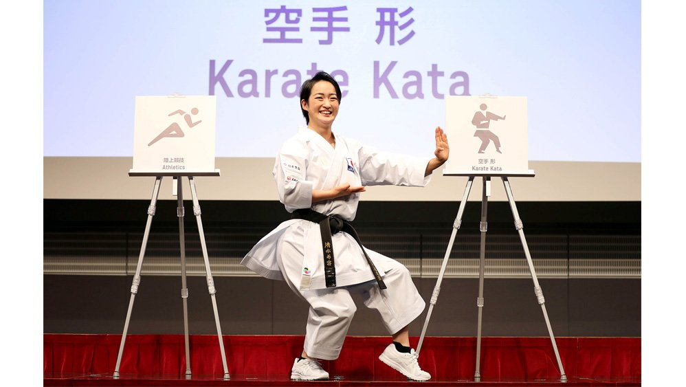 Kiyou Shimizu represents Karate in unveiling of Tokyo 2020 pictograms dfecffb3bed